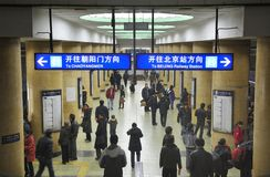 Subway station Beijing Royalty Free Stock Photos