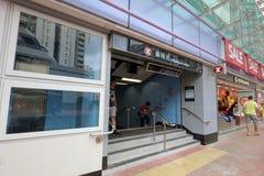 Subway station exit at Wham poa 2017. The subway station exit at Wham poa Royalty Free Stock Images
