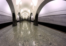 Subway station interior Moscow Royalty Free Stock Photos