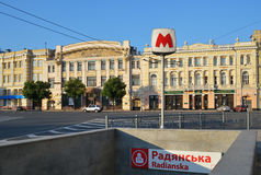 Subway station in Kharkov, Ukraine Stock Photo