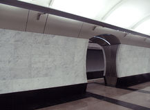 Subway station in Moscow. A fragment of modern subway station in Moscow (opened in 2006 royalty free stock image