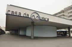 Subway station, Porto Stock Images