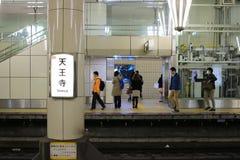 The subway station at  Tennoji Royalty Free Stock Photos