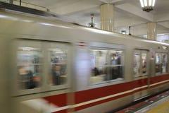 The subway station at  Tennoji Royalty Free Stock Photo