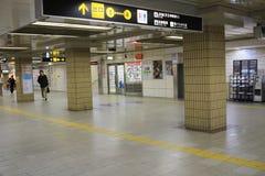 The subway station at  Tennoji Stock Photography