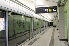 Subway station of university of hong kong Royalty Free Stock Photos