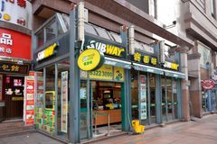Subway store Nanjing Road Shanghai Stock Images