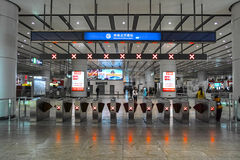 Subway terminal in Beijing. Beijing, China - February 10, 2013: Subway terminal in Beijing Railway South Station Royalty Free Stock Photography