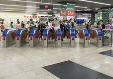 exit gate of subway station with crowded people in Guangzhou metro station Royalty Free Stock Image
