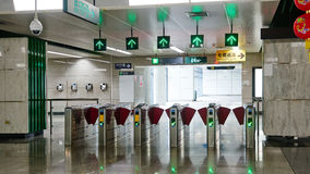 Subway ticket gate. Ticket gate in the subway station Royalty Free Stock Images