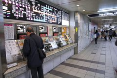 Subway ticket machine Stock Images