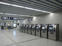 Subway Ticket machines Royalty Free Stock Photography