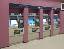Subway Ticket machines Royalty Free Stock Images