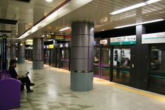 Subway train arriving at Tokyo Metro station Stock Images