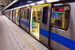 Subway Train Chinese Royalty Free Stock Image