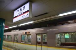 Subway train at Numba station Stock Photo