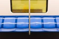 Subway train seats Royalty Free Stock Photo