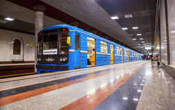 Subway train stand on the end station Royalty Free Stock Image