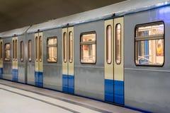 Metro train on platform Royalty Free Stock Images