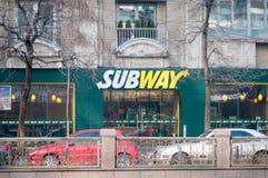 Subway Victoriei Royalty Free Stock Photo