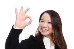 Success Business Woman stock photos