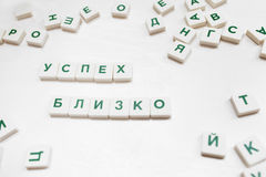 Success Is Close phrase in russian scrabble blocks Royalty Free Stock Photography