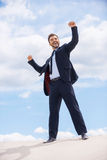 This is success! Stock Photo