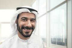 Successful Arabian Businessman , Arabian businessman in a modern Royalty Free Stock Photography