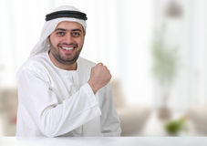 Successful arabian businessman / executive Royalty Free Stock Image