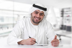 Successful arabian businessman / executive Royalty Free Stock Photography