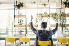 Free Successful Excited Business Man Happy Smile Hold Fist Gesture View From Back, Handsome Young Businessman With Raised Hands Arms. Royalty Free Stock Photo - 90868105