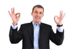 Succesvolle bedrijfsmens stock afbeelding