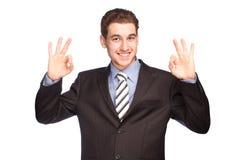 Succesvolle mens in kostuum Stock Foto's