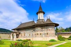 Sucevita, Romania. Stock Photo
