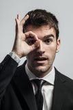 Suchen Lizenzfreie Stockfotos