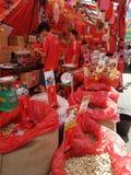 Sucreries chinoises de nouvelle année Images libres de droits