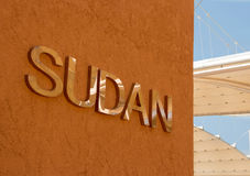 Sudan pavilion at Expo 2015 Stock Photography