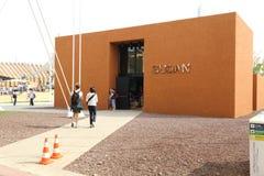 Sudan pawilon Mediolan, Milano expo 2015 Zdjęcia Royalty Free