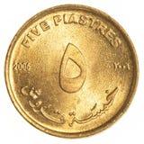 5 sudanese piaster mynt Arkivbilder