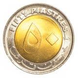 50 sudanese piaster mynt Arkivbilder