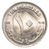 10-sudanische Piaster-Münze Lizenzfreie Stockfotos