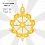 Sudarshana chakra, ognisty dysk, atrybut, broń władyka Krishna Religijny symbol w hinduizmu również zwrócić corel ilustracji wekt ilustracji