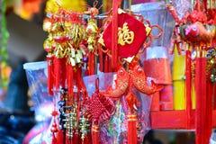 3Sudeste Asiático, encanto afortunado Fotos de Stock Royalty Free