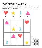 Sudoku puzzle game with pictures. Logic educational game. Kids activity sheet. Sudoku puzzle game for children with pictures. Logic educational game. Kids stock illustration