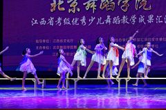 Sueñe despierto la exposición de enseñanza de clasificación Jiangxi del logro de los niños de la prueba del cielo de Pekín de la  Fotos de archivo libres de regalías