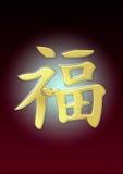 Suerte china stock de ilustración