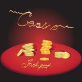 suerte oro casino Imagenes de archivo
