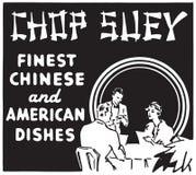 suey 2 chop иллюстрация вектора
