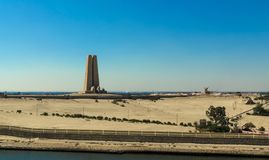 Suez Canal Defence Monument at Ismalia stock images