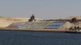 Suez kanal, Egypten arkivbild